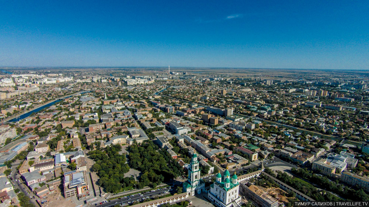 Аэросъемка Астрахани 1