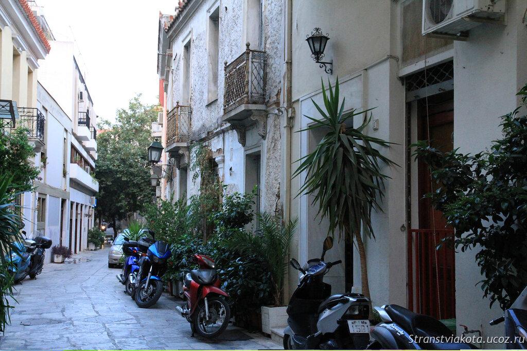 Афины, Плака