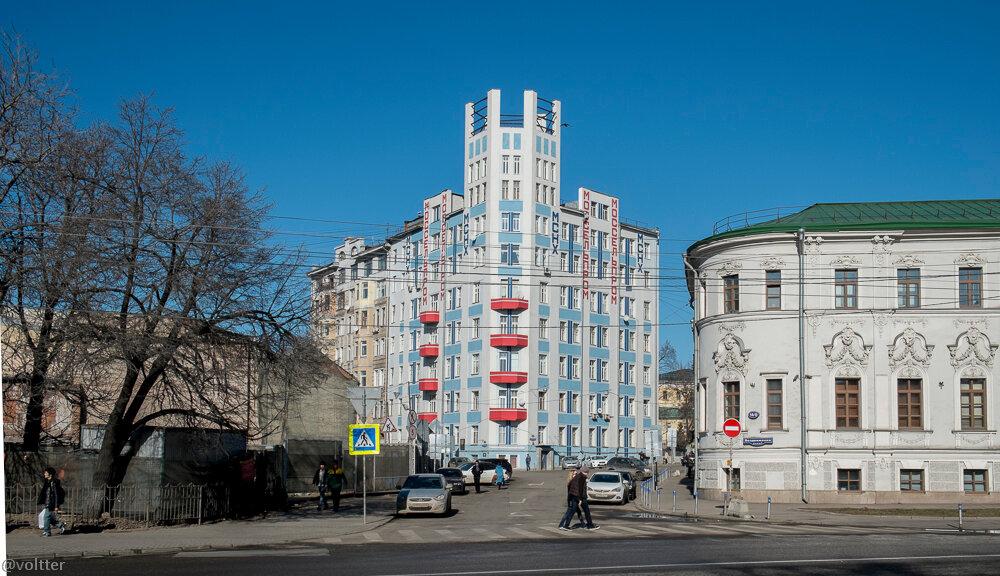 Моссельпром
