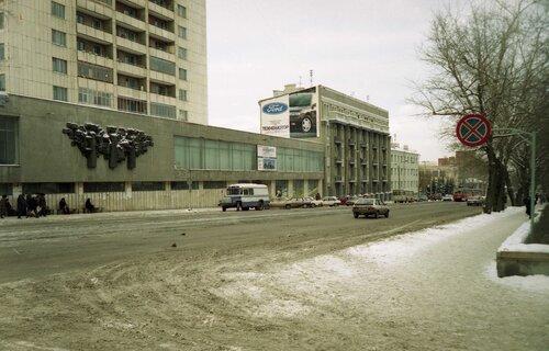 Декабрь 1995 г.