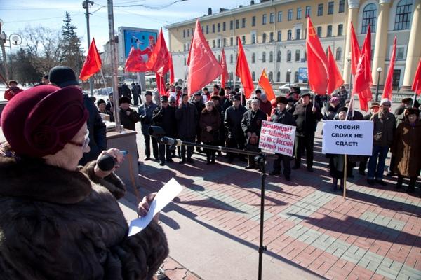 Митинг в Томске в поддержку Крыма 19