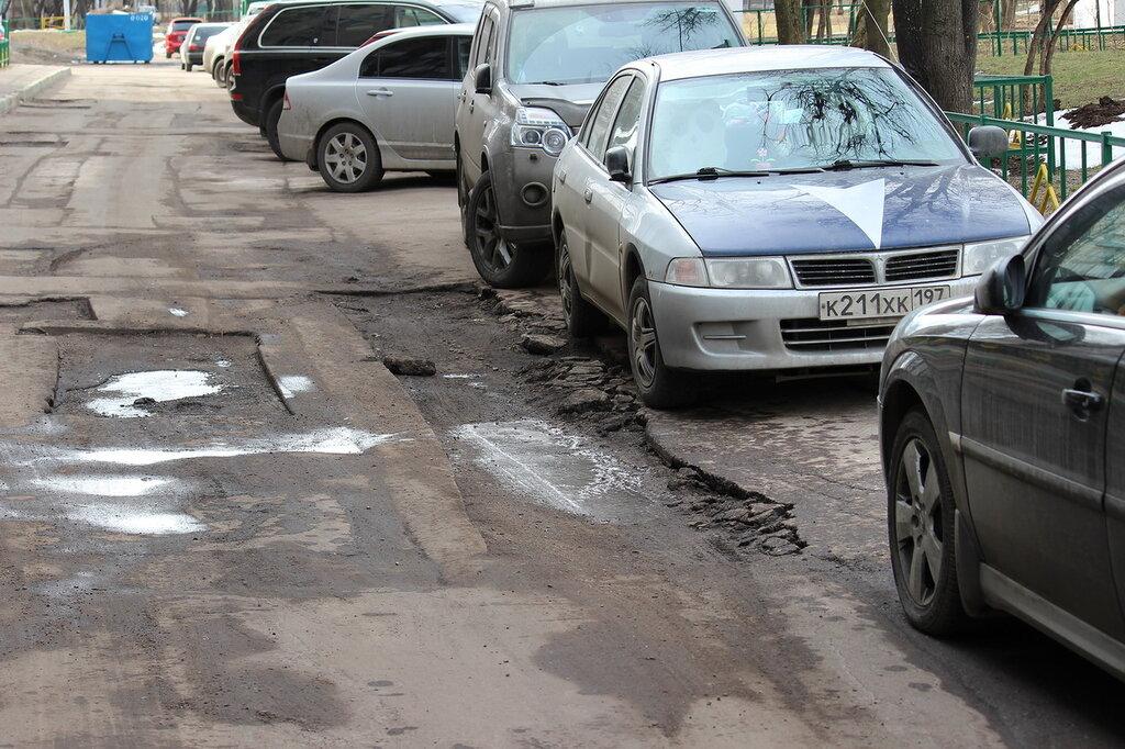 Дороги во дворах ЮАО Москвы (Бирюлево Западное)