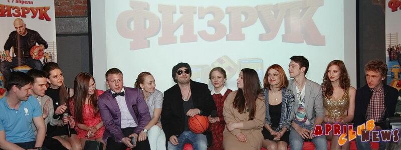 Закрытый показ сериала ТНТ «Физрук»