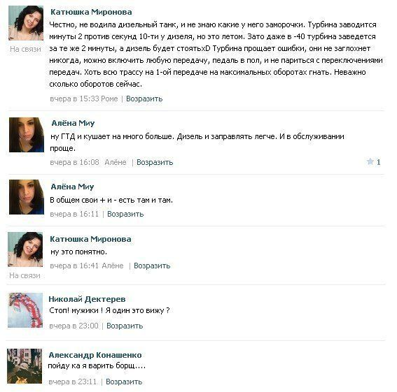 http://img-fotki.yandex.ru/get/9744/78082747.9b/0_caf35_8c3f698d_orig.jpg