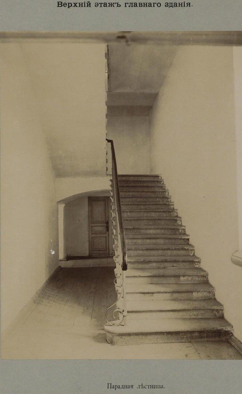 20. Верхний этаж главного здания. Парадная лестница