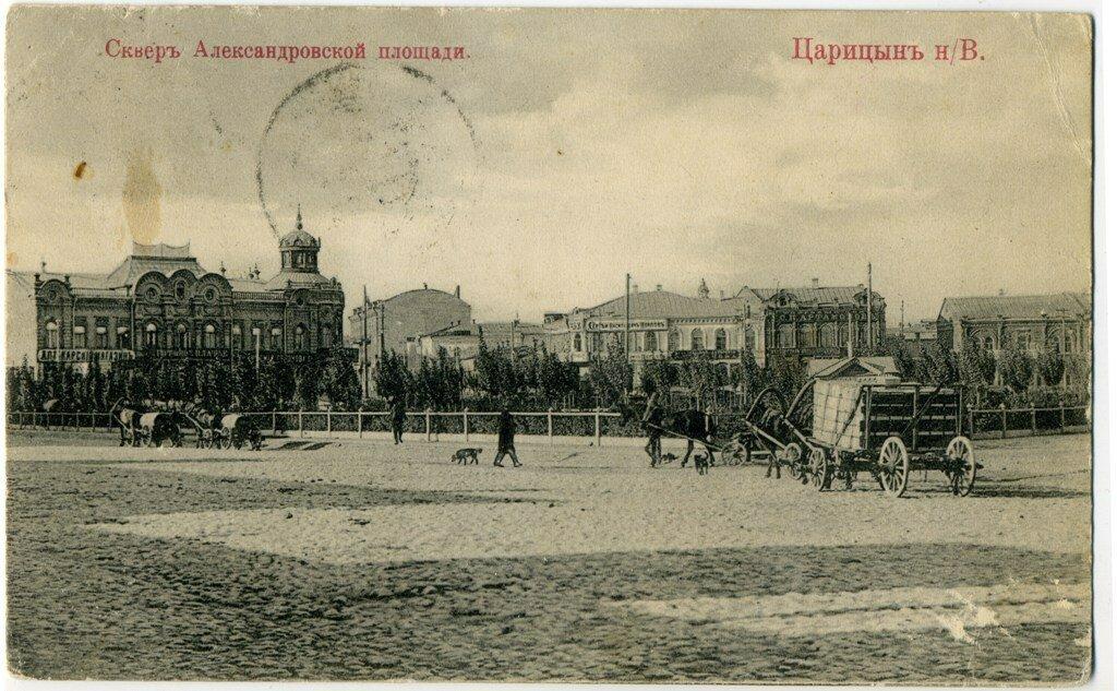 Сквер Александровской площади