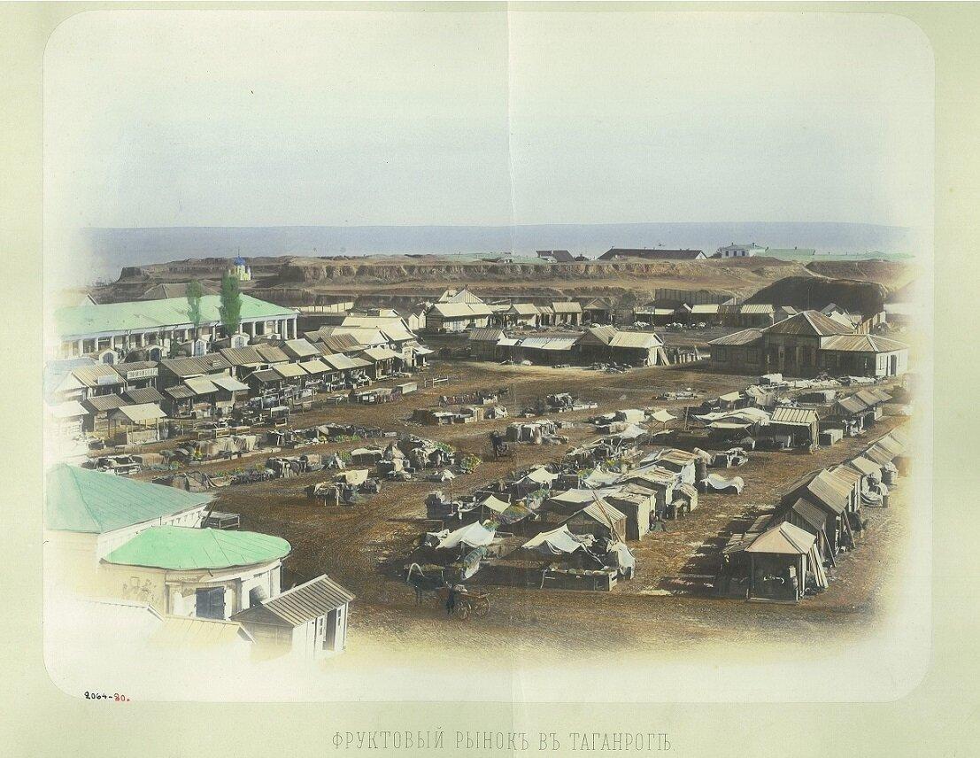 22. Фруктовый рынок в Таганроге