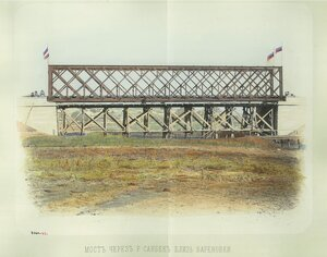 26. Мост через реку Санбек близ Вареновки