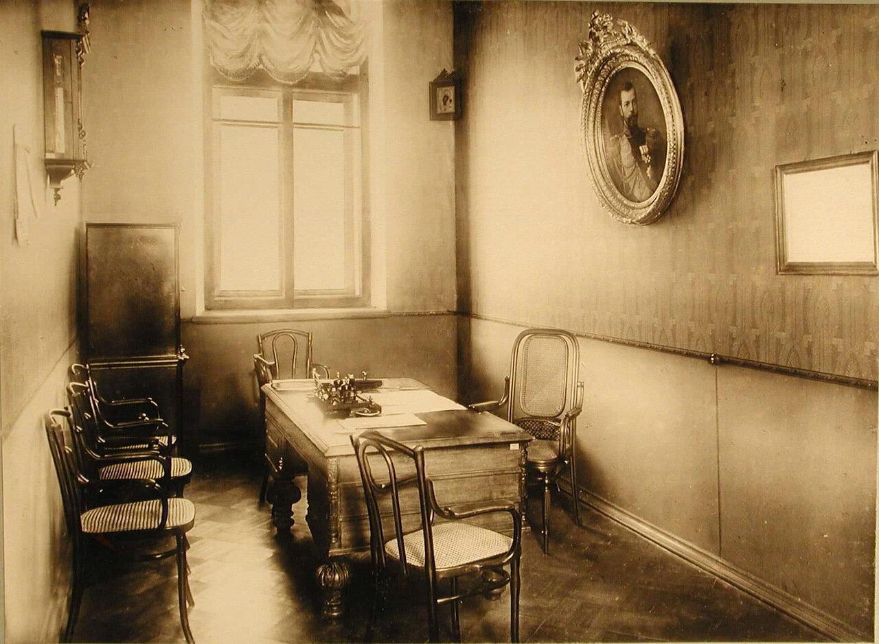 07. Вид кабинета директора училища