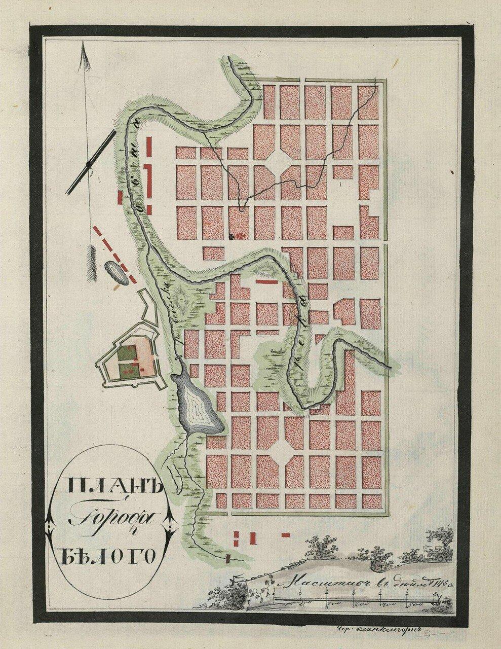 План города Белого