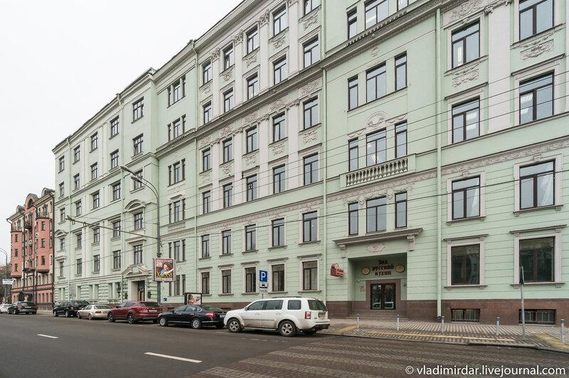 Доходный дом В. Ф. Гефе (1910 г., архитектор Н. Г. Лазарев) - Административное здание ТАСС