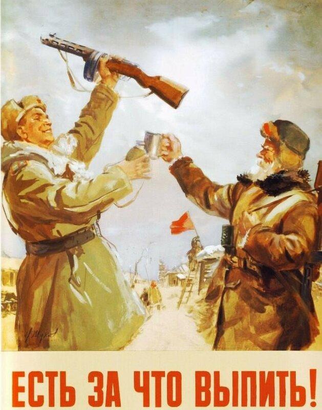 «Правда», 23 февраля 1942 года