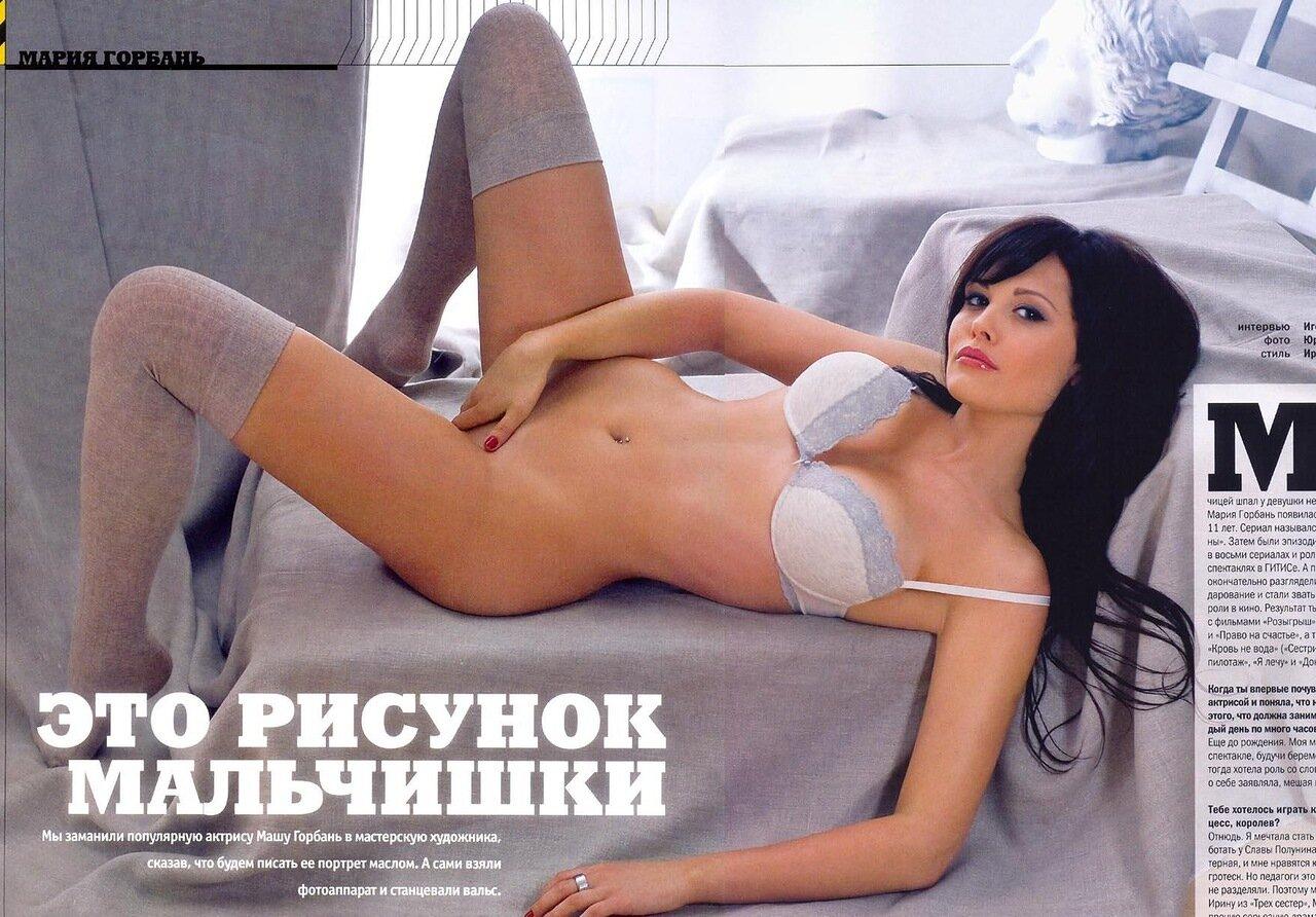 Анна Калашникова Голая Порно Фото