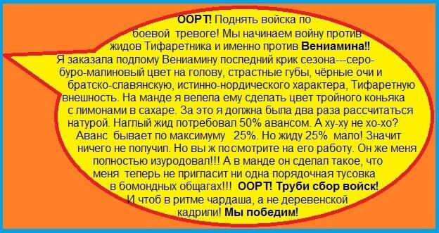 Како-3