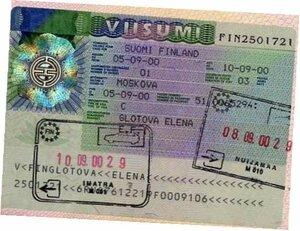 Открыть визу с минимальными усилиями