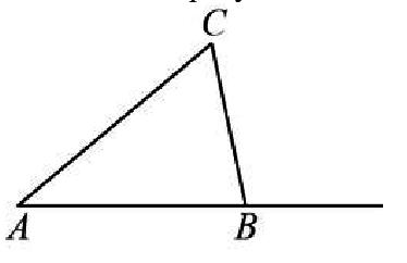 ЕГЭ математика треугольник