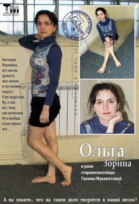 http://img-fotki.yandex.ru/get/9745/13753201.26/0_8f6a3_b10ee8a4_XL.jpg