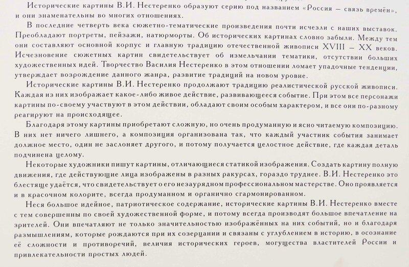 https://img-fotki.yandex.ru/get/9745/140132613.550/0_218f7b_28f3978d_XL.jpg