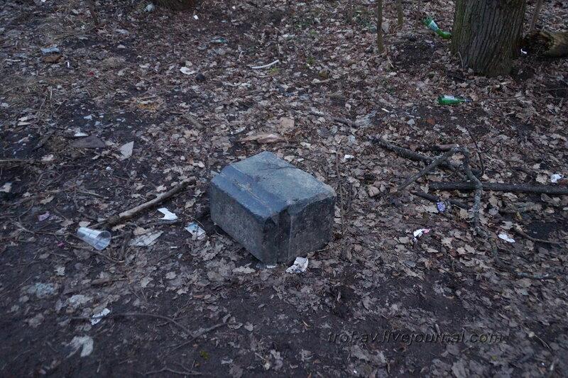 Гранитный кубик