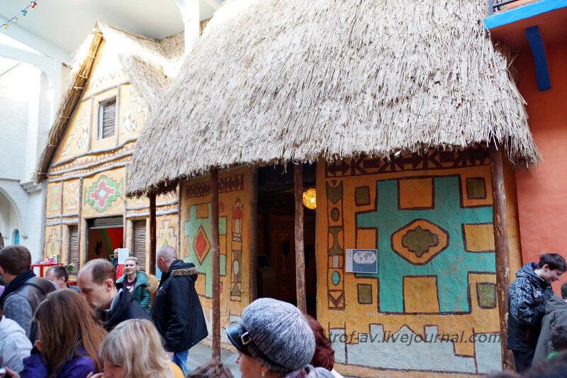 Южная Африка. Этномин, крытый павильон (улица Мира), Калужская обл.