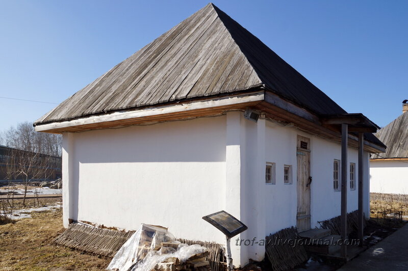 Дом юго-западного плана - кубанская мазанка, Этномир, Калужская обл.