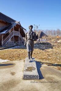 Памятник М.В.Ломоносову, Этномир, Калужская обл.
