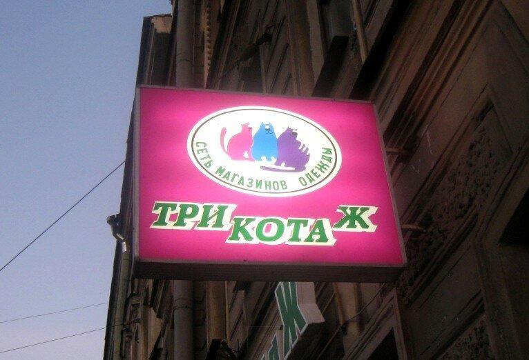 Позитивные новости С-Петербурга + юмор