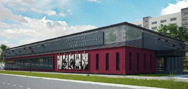 Для строительства спортивного комплекса ищут инвестора