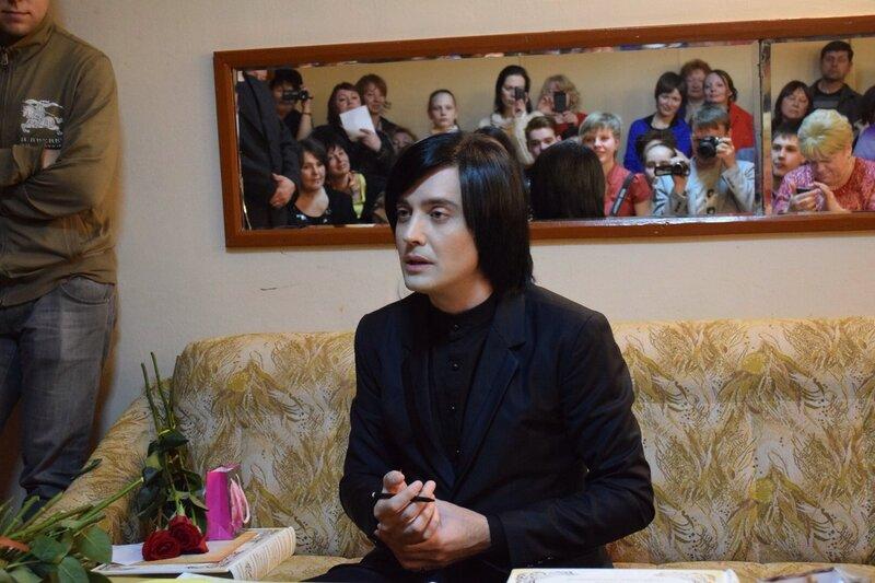 Встреча с поклонниками