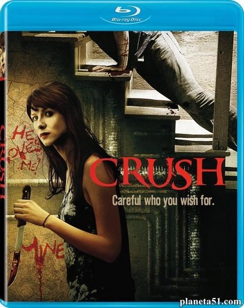 Одержимая / Crush (2013/BDRip/HDRip)