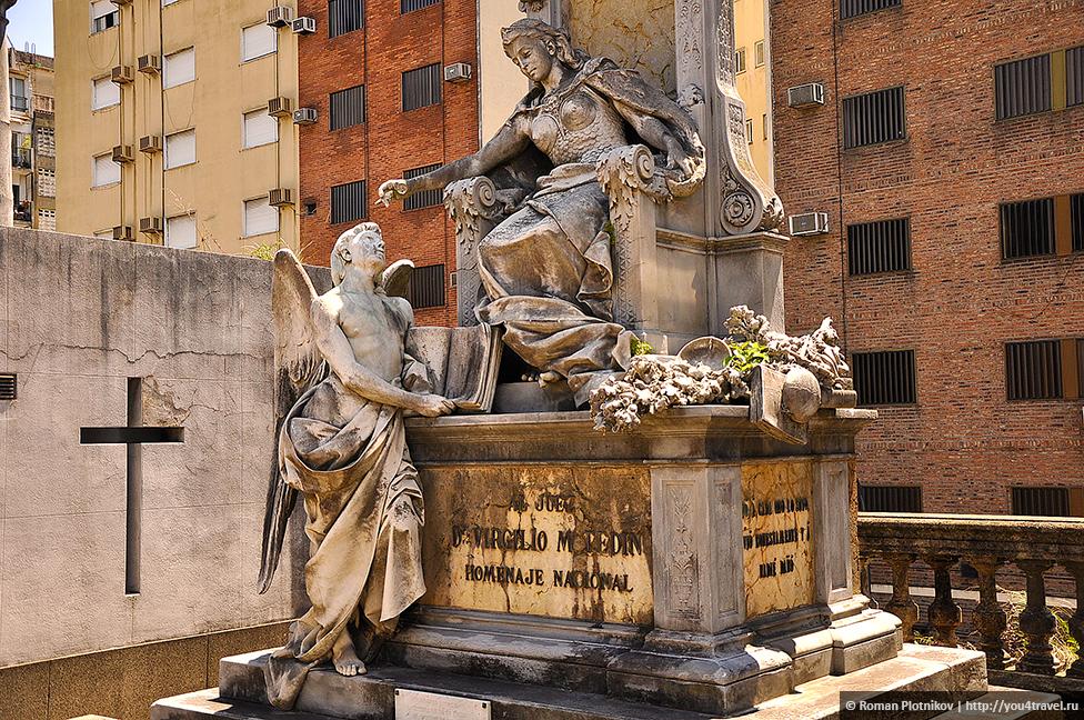 0 3eb82d d01b768f orig День 415 419. Реколета: кладбищенские истории Буэнос Айреса (часть 2)