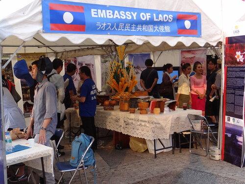 Фестиваль ЛАОСА в Токио