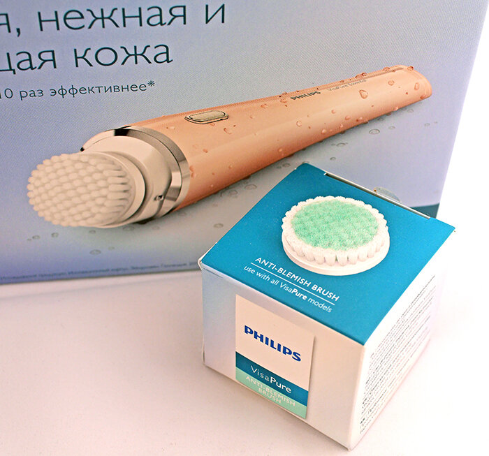 Philips-VisaPure-и-новая-насадка-Anti-Blemish-Brush-Отзыв2.jpg