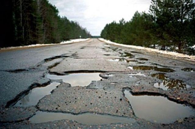 Омелян: навосстановление украинских дорог нужно 250 млрд