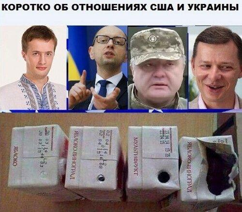 Хроники триффидов: Космодром в ДНР и упоротое рагульё