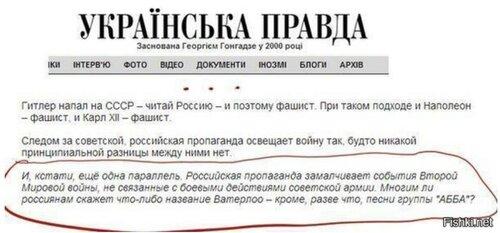 Хроники триффидов: Надо прикрыть селюковскую убогость? Вали всё на Путина!