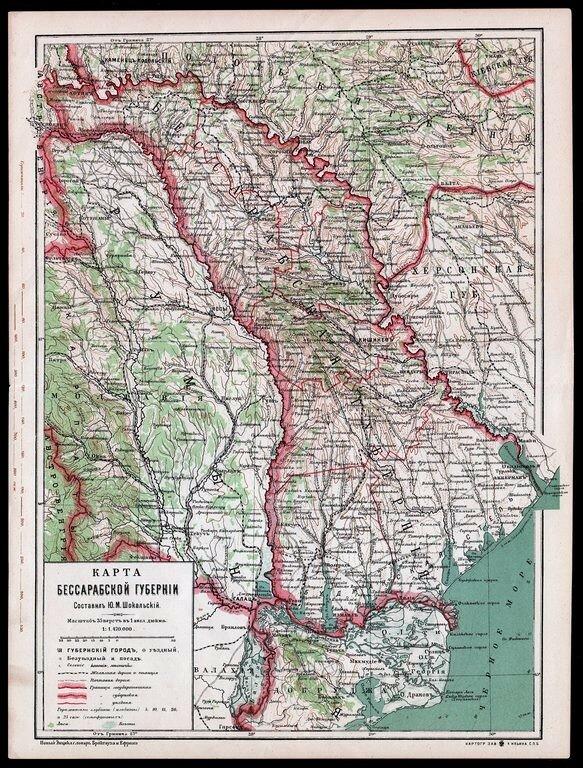 бессарабская карта pgn