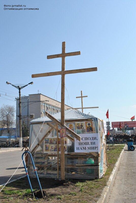 баррикады возле луганского сбу