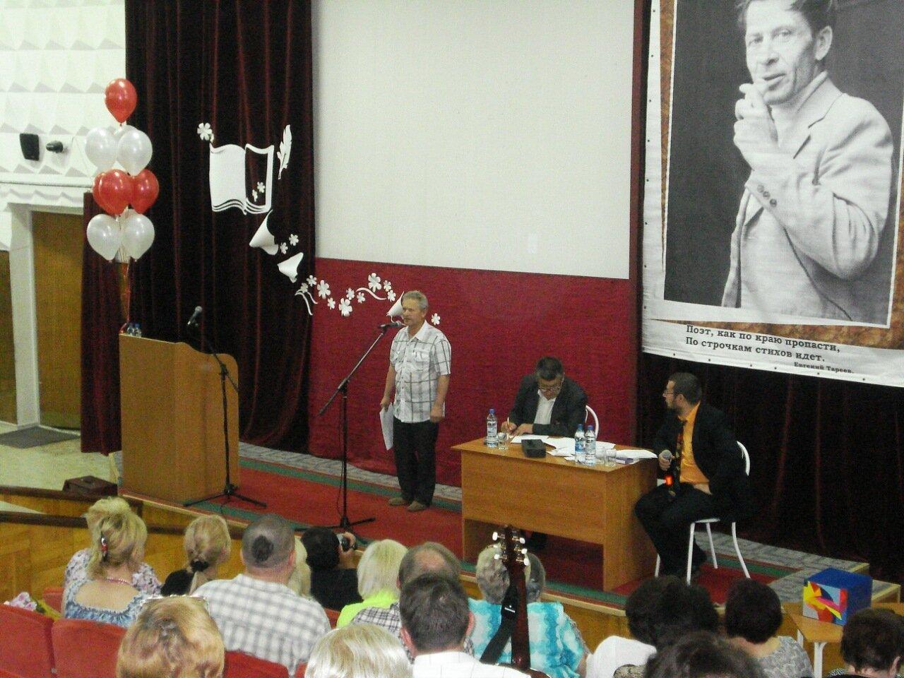 Тареевские чтения-2014,