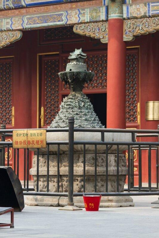 Гора Сумеру, монастырь Юнхэгун, Пекин