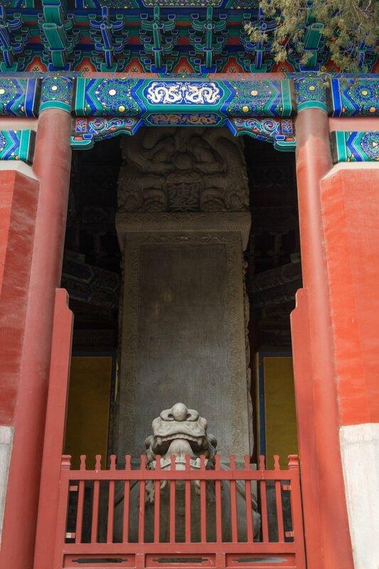 Стела в одном из Павильонов Каменных Табличек, Храм Конфуция, Пекин
