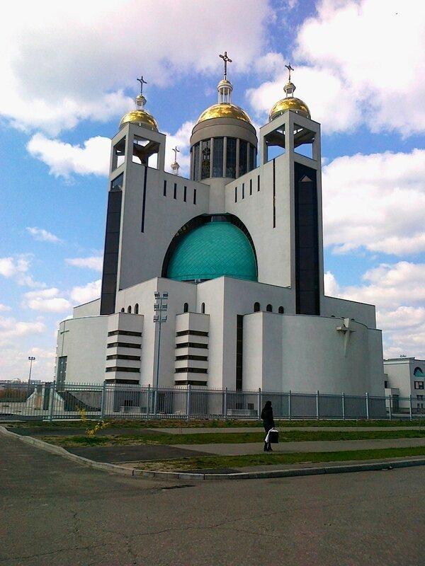 Главный собор УГКЦ Киева