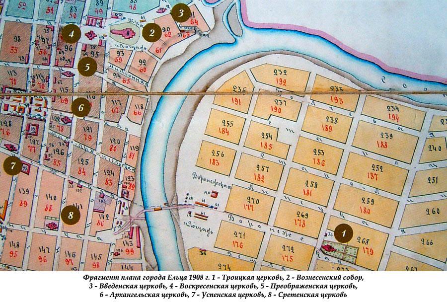 Фрагмент плана города Ельца 1908 г. с храмами