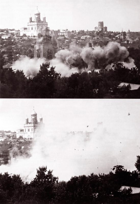 Момент взрыва Троицкой церкви в Ельце