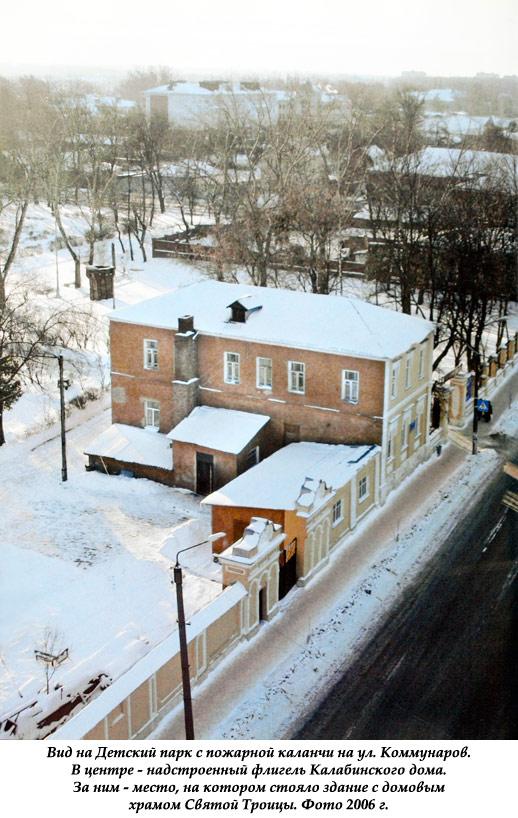 Флигель Калабинского дома в Ельце