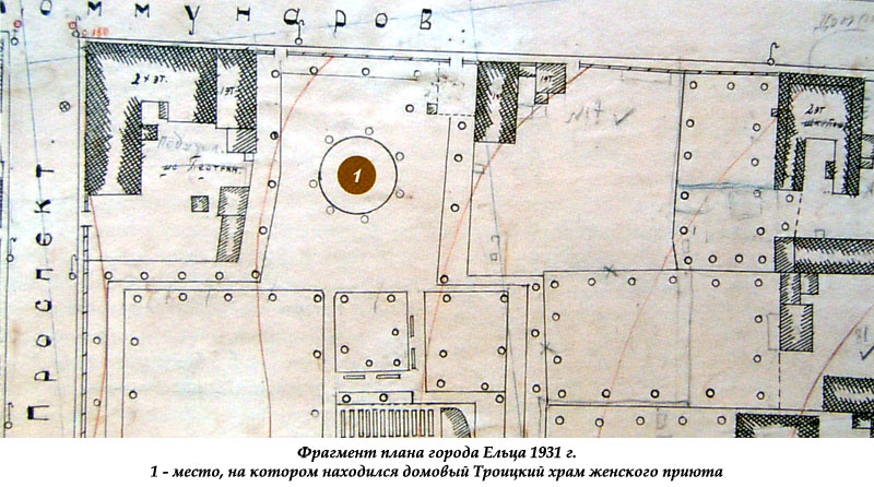 Фрагмент плана города Ельца 1931 года