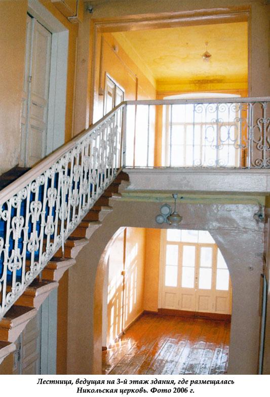 Лестница в бывшем детском приюте в Ельце