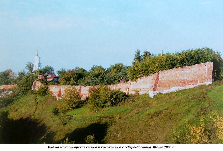 Вид на монастырские стены и колокольню