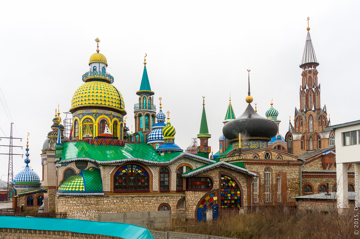 Вселенский храм - храм всех религий 1