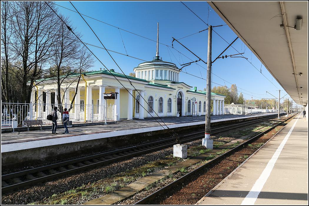 ЖД-вокзал Павловск